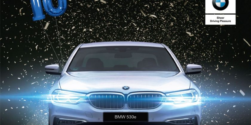 Ad Ingress Auto 10th Anniversary Iphone Xs Max And Le Watch With A New Bmw This November